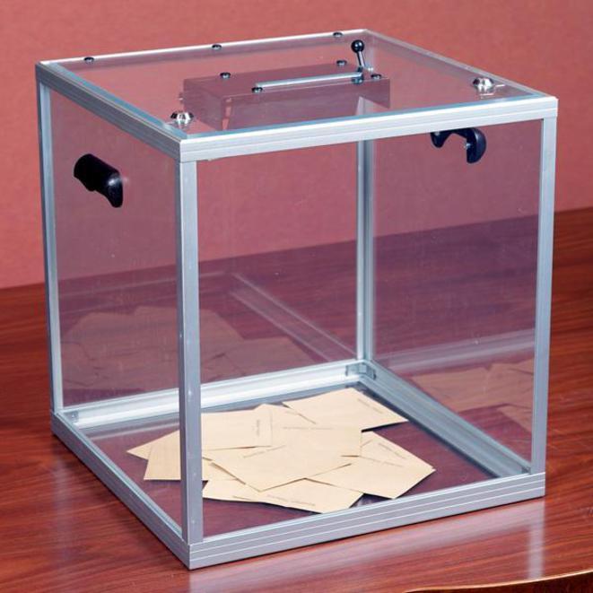 Élections législatives du 29 mars 2020 : 16 milliards de FCFA pour l'organisation
